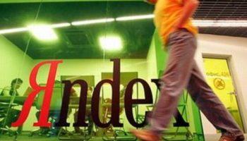 Откуда произошли названия Google, Яндекс, Skype и других IT-компаний
