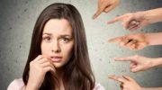 4 психологических комплекса, от которых пора избавиться