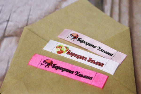 Этикетки на детскую одежду