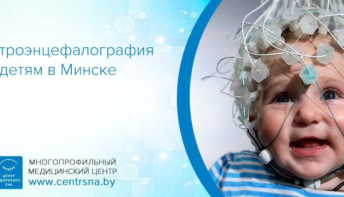 Здоровый ребенок— счастливая семья!